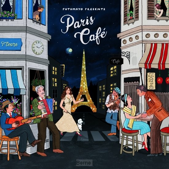 Putumayo presents - Paris Cafe(cd)