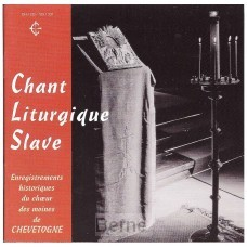Chant Liturgique Slave