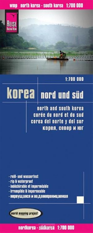 Reise Know-How Landkarte Korea, Nord und Süd 1 : 700.000