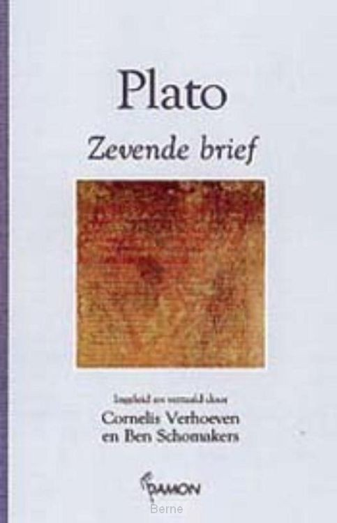 Plato, zevende brief